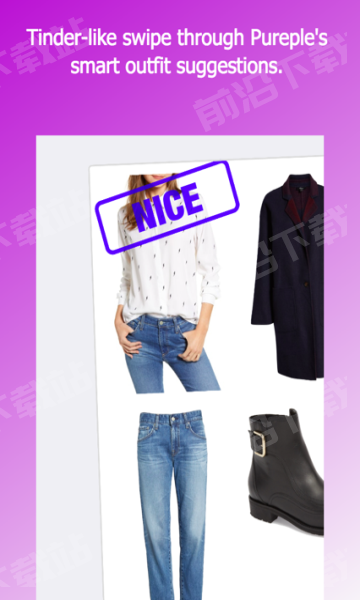 purple outfit planner截图0