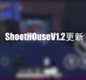 shoothouse1.21